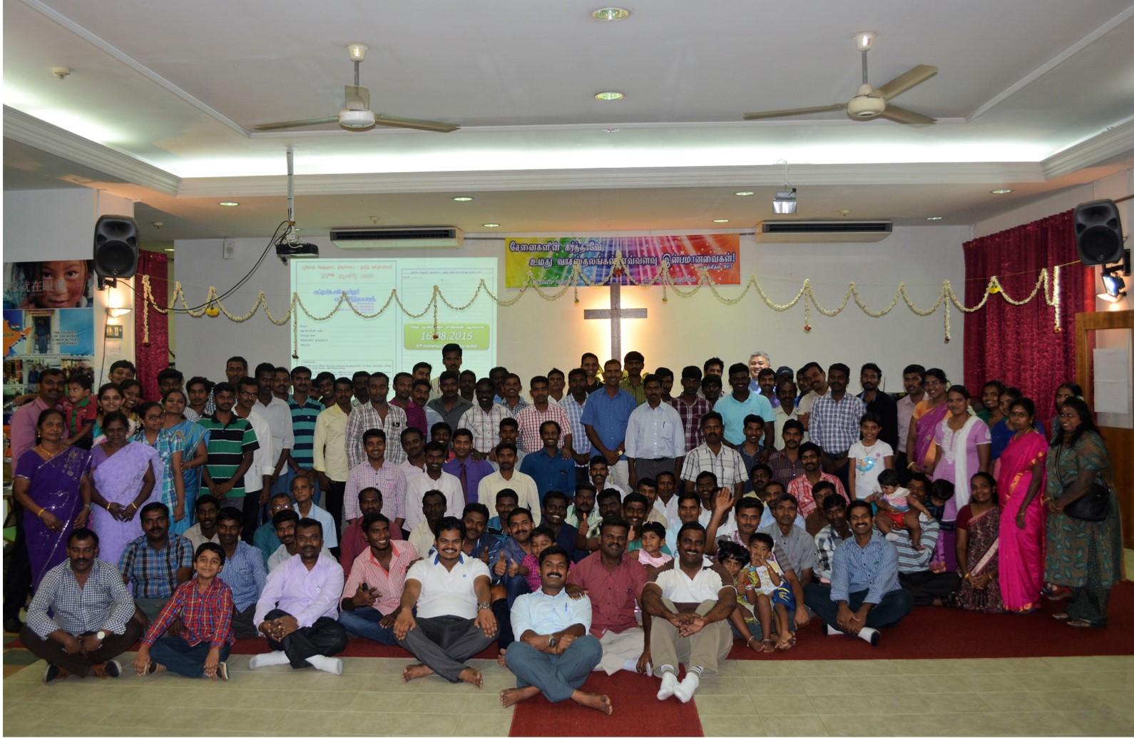 Tamil Congregation